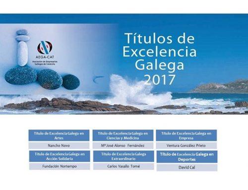 Títulos de Excelencia Galega 2017